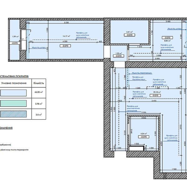 Дизайн-проект інтер'єру квартири по вулиці Полтавський Шлях, план стелі