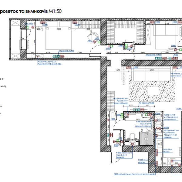 Дизайн-проект интерьера квартиры по улице Полтавский Шлях, план розеток и выключателей