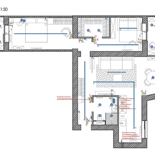 Дизайн-проект интерьера квартиры по улице Полтавский Шлях, план групп освещения