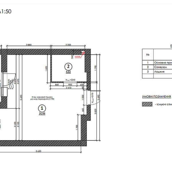 """Дизайн-проект однокімнатної квартири ЖК """"Пташка"""", план обмірний"""
