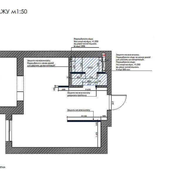"Дизайн-проект однокімнатної квартири ЖК ""Пташка"", план монтажу"