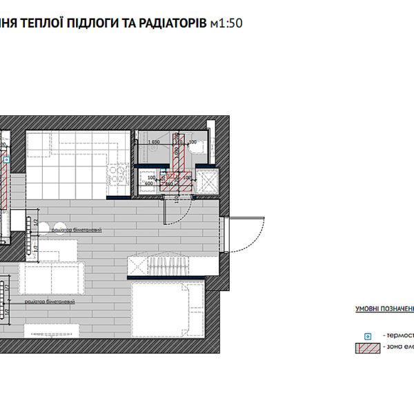 """Дизайн-проект однокімнатної квартири ЖК """"Пташка"""", план теплої підлоги"""