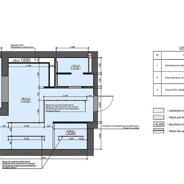"""Дизайн-проект однокімнатної квартири ЖК """"Пташка"""", план стелі"""