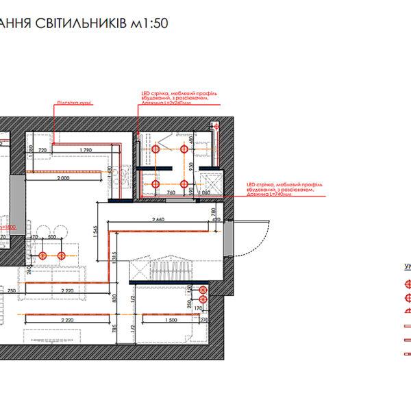 """Дизайн-проект однокімнатної квартири ЖК """"Пташка"""", план розташування світильників"""
