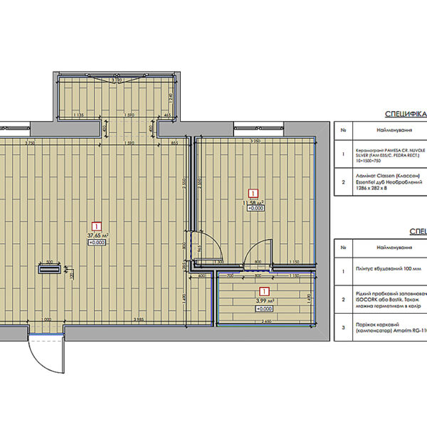 """Дизайн-проект однокімнатної квартири ЖК """"Райдужний"""", план підлоги"""