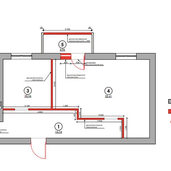 """Дизайн-проект однокімнатної квартири ЖК """"Райдужний"""", план демонтажу"""