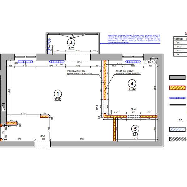 """Дизайн-проект однокімнатної квартири ЖК """"Райдужний"""", план монтажу"""