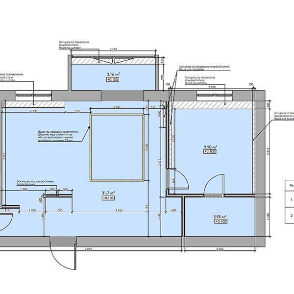 """Дизайн-проект однокімнатної квартири ЖК """"Райдужний"""", план стелі"""