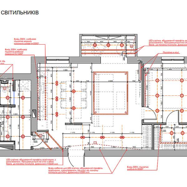 """Дизайн-проект однокімнатної квартири ЖК """"Райдужний"""", план розміщення світильників"""