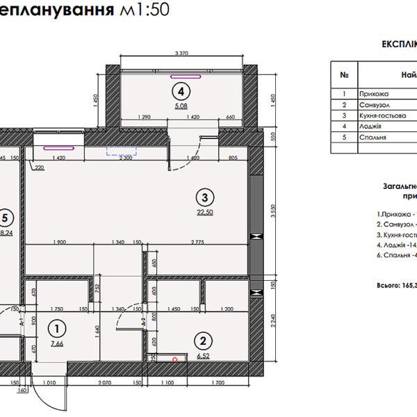 """Дизайн-проеку інтер'єру квартири ЖК """"Казка"""", план після перепланування"""