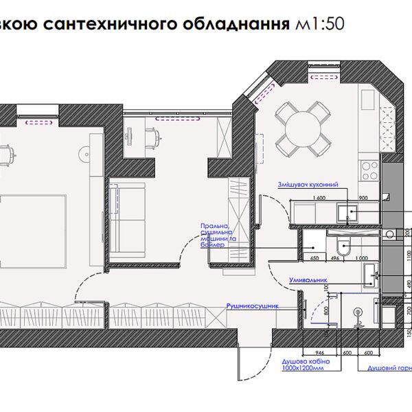 """Дизайн інтер'єру квартири ЖК """"Сокольники"""", план сантехнічного обладнання"""