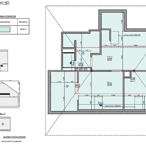 Дизайн інтер'єру двоповерхового будинку м. Вовчанськ, план стелі 2й поверх