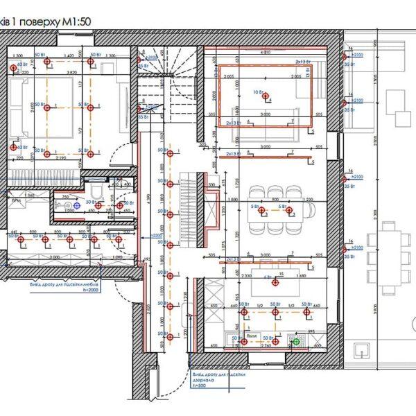 Дизайн інтер'єру двоповерхового будинку м. Вовчанськ, план розміщення світильників 1й поверх