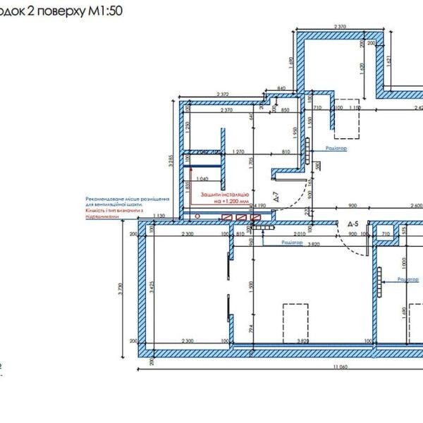 Дизайн інтер'єру двоповерхового будинку м. Вовчанськ, план монтажу перегородок 2й поверх