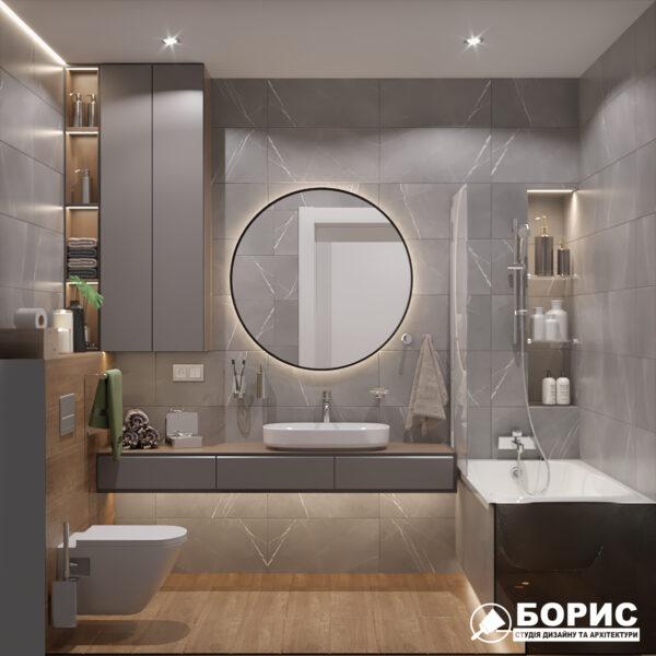 """Дизайн-проект однокімнатної квартири ЖК """"Зерновий"""", санвузол вид спереду"""