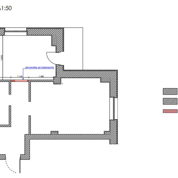 """Дизайн-проект однокімнатної квартири ЖК """"Зерновий"""", план демонтажу"""