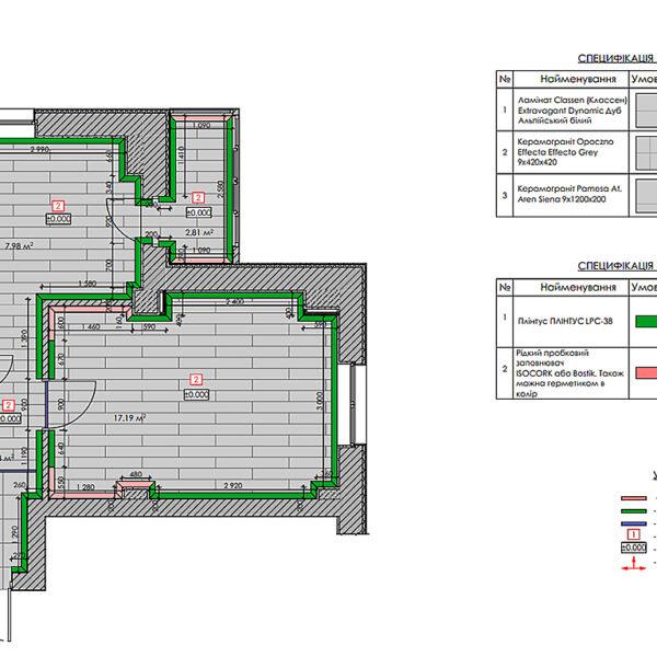 """Дизайн-проект однокімнатної квартири ЖК """"Зерновий"""", план підлоги"""