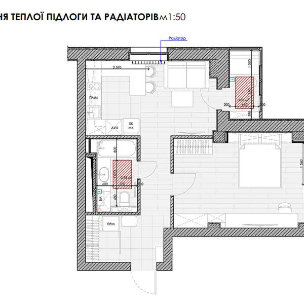 """Дизайн-проект однокімнатної квартири ЖК """"Зерновий"""", план теплої підлоги та радіаторів"""