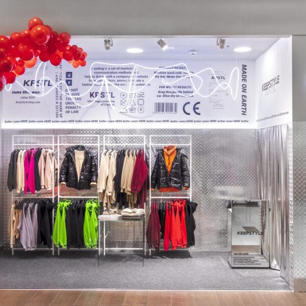 Магазин молодежной одежды «KeepStyle» в ТРЦ «Дафи», фото 1
