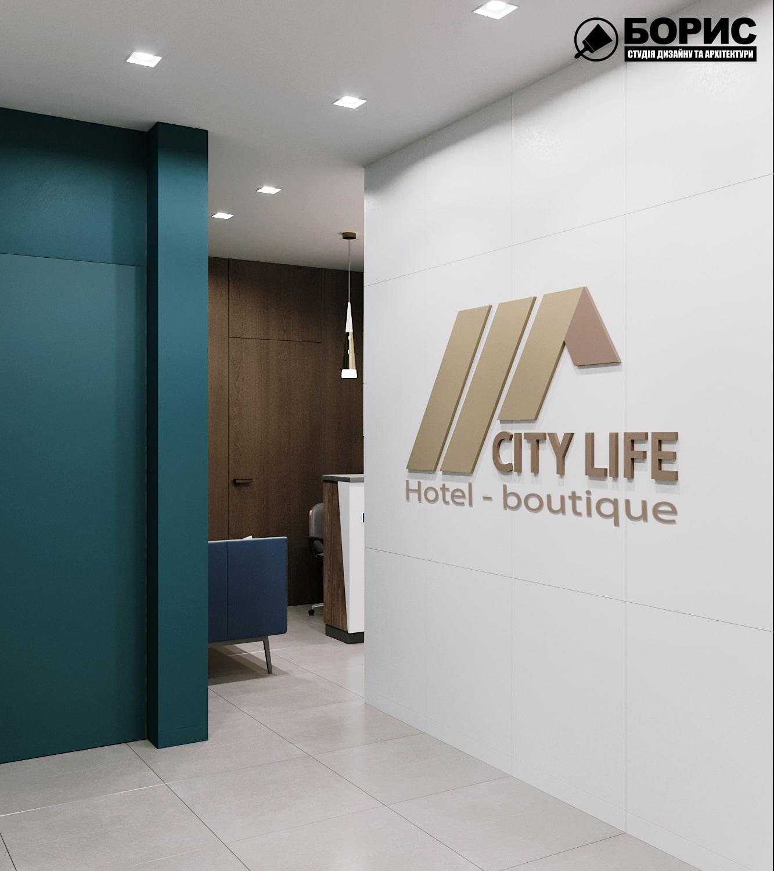 """Дизайн-проект гостиницы """"CITY LIFE"""""""
