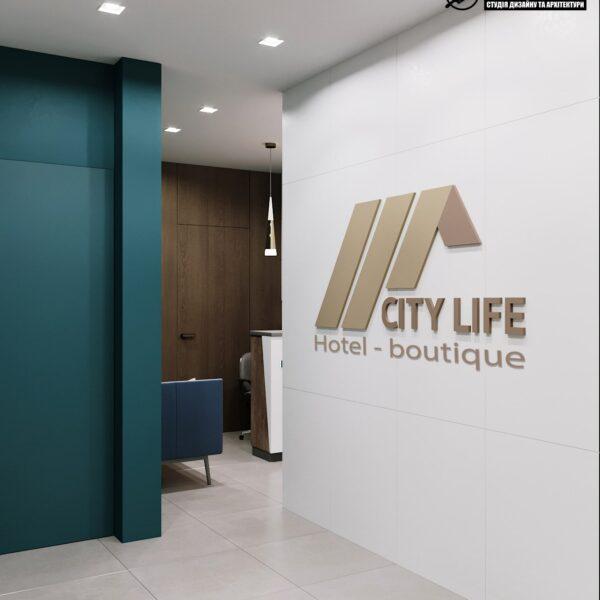 "Дизайн-проект готелю ""CITY LIFE"", ресепшен вид з холу"