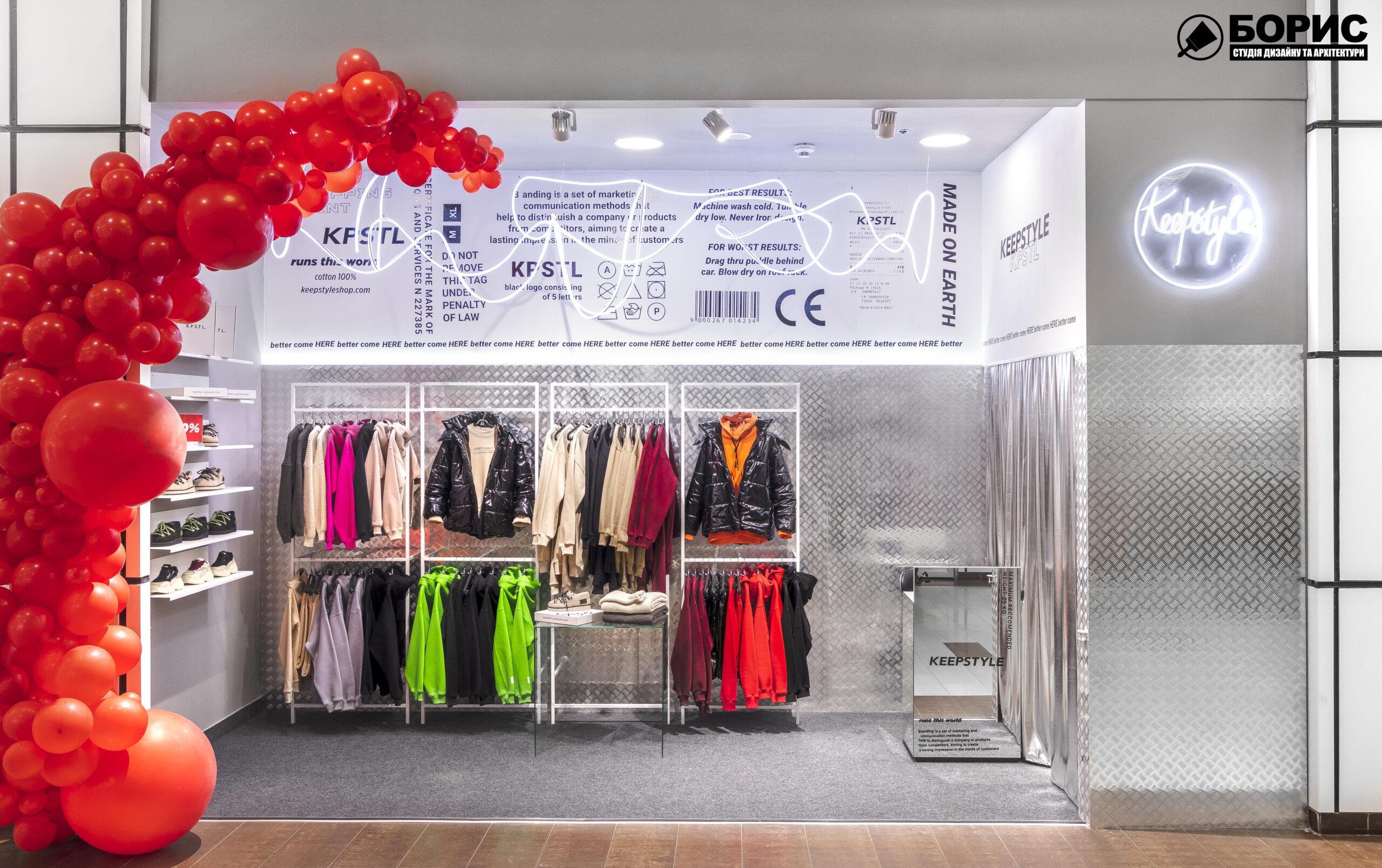 Магазин молодежной одежды «KeepStyle» в ТРЦ «Дафи», фото 16