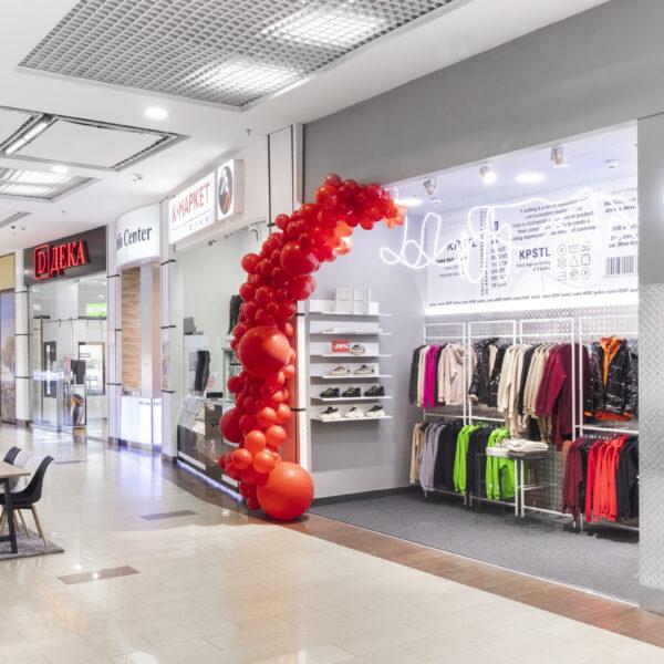 Магазин молодежной одежды «KeepStyle» в ТРЦ «Дафи», фото 3