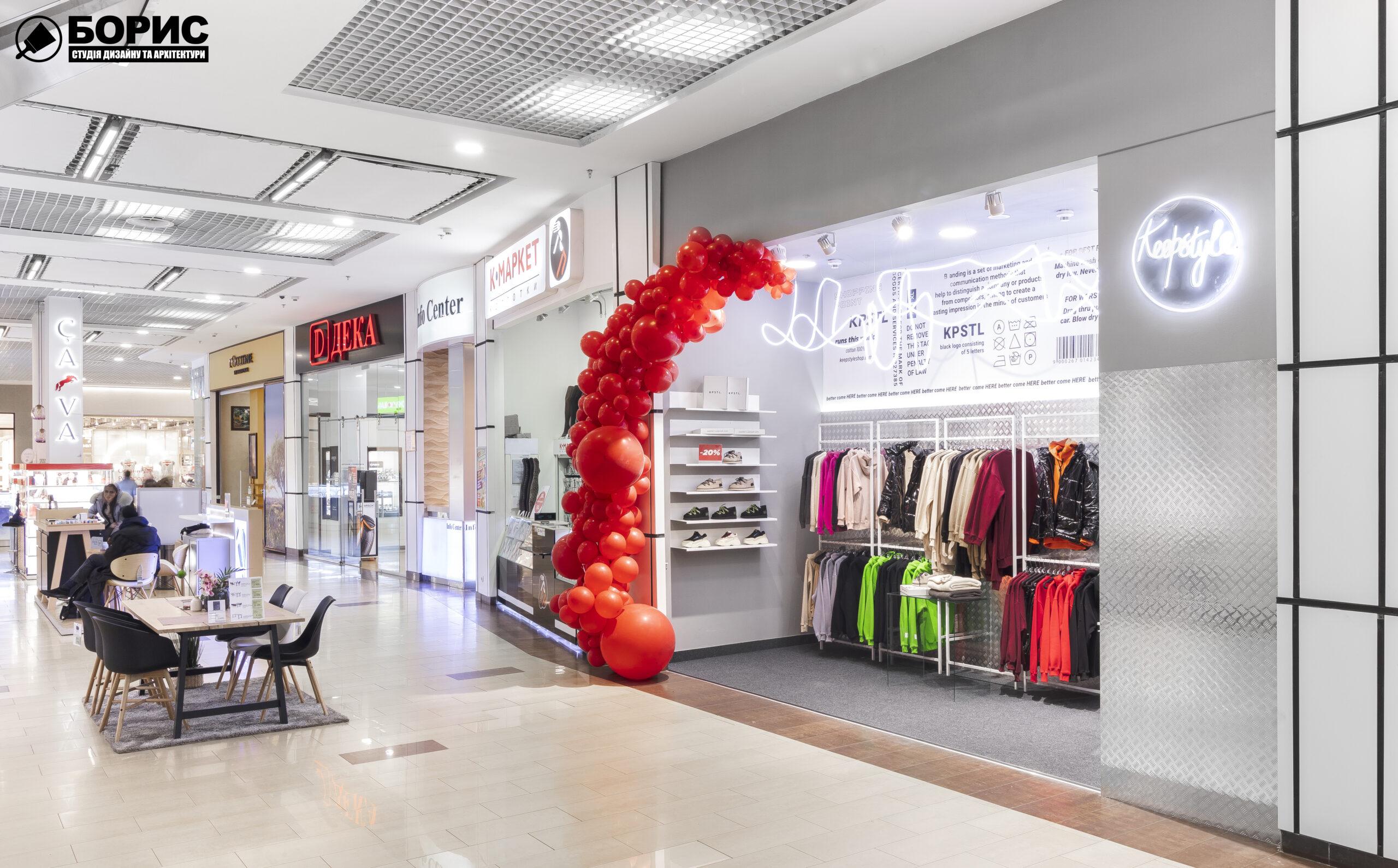 Магазин молодежной одежды «KeepStyle» в ТРЦ «Дафи», фото 9