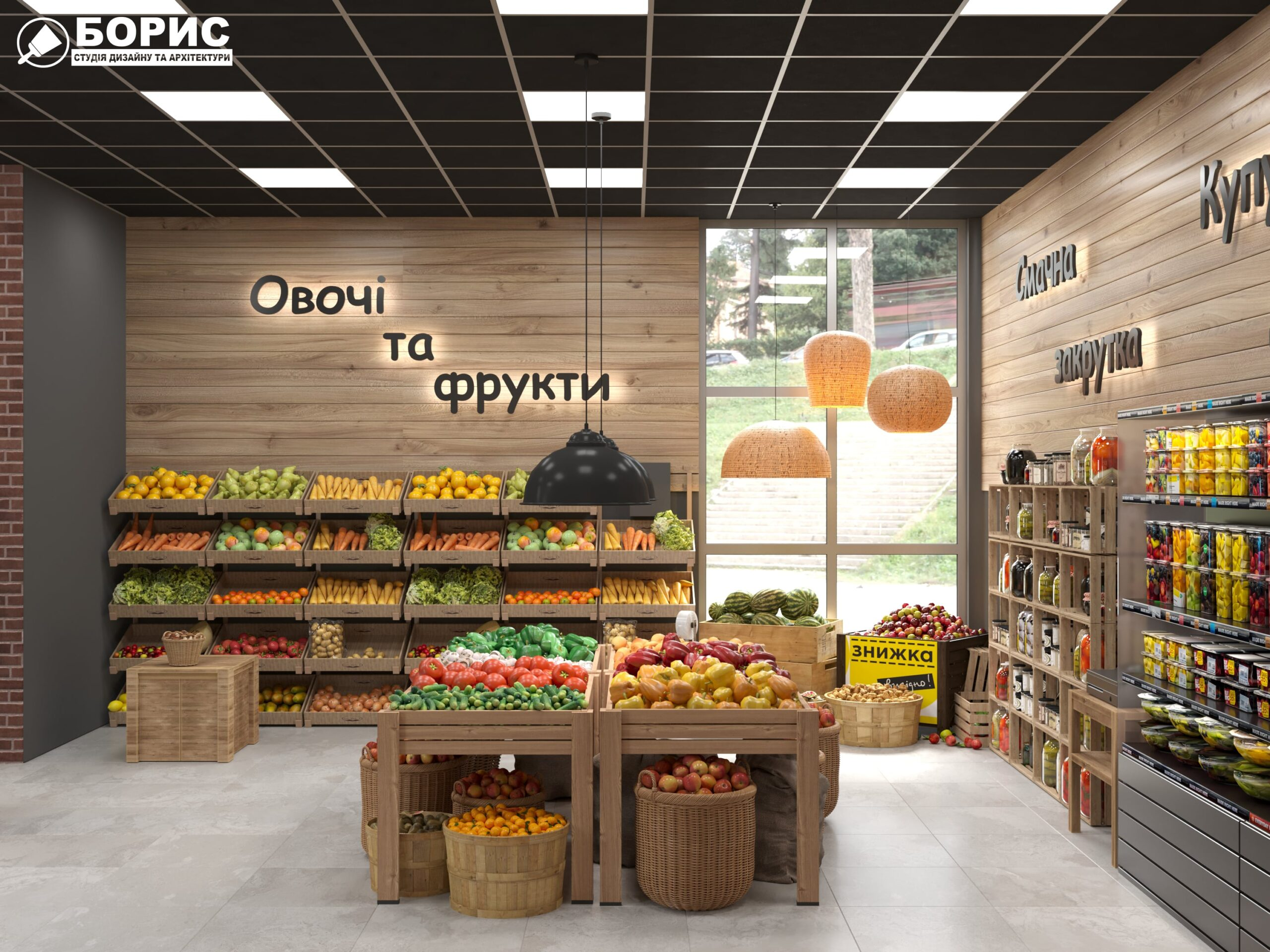 Дизайн интерьера овощного магазина по ул. Героев Труда