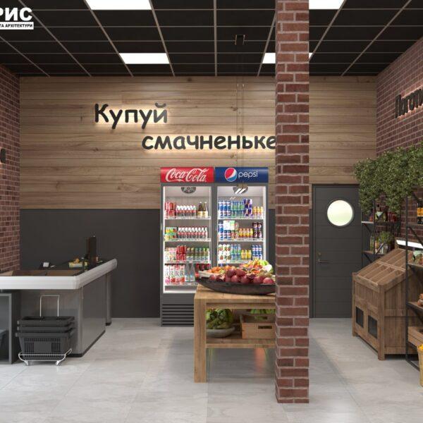 Дизайн интерьера овощного магазина по ул. Героев Труда, фото 1