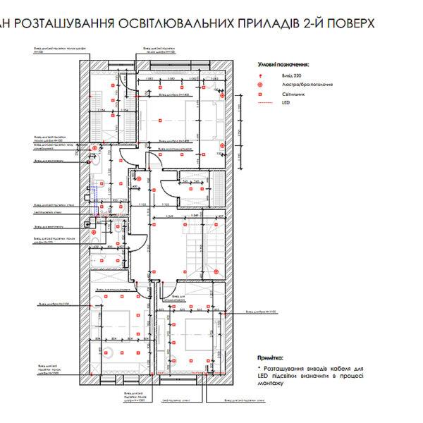 """Дизайн-проект двухэтажной квартиры ЖК """"Клеменова Дача"""", план приборов освещения 2й этаж"""