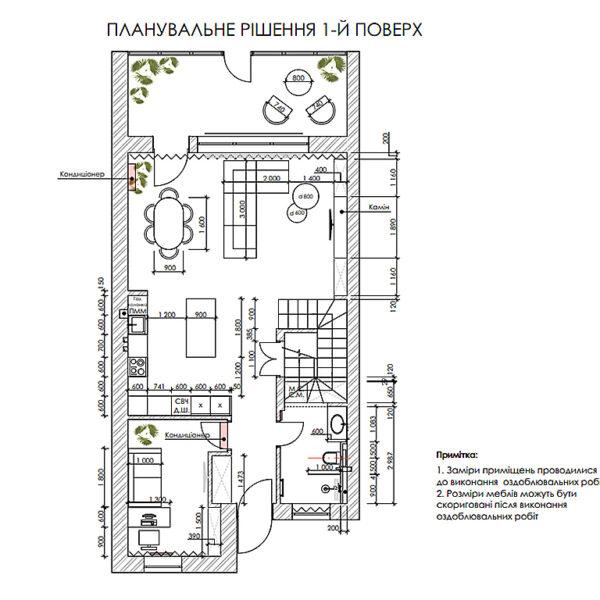 """Дизайн-проект двухэтажной квартиры ЖК """"Клеменова Дача"""", план перепланировки 1й этаж"""