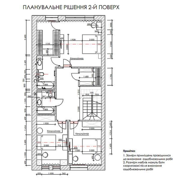 """Дизайн-проект двухэтажной квартиры ЖК """"Клеменова Дача"""", план перепланировки 2й этаж"""