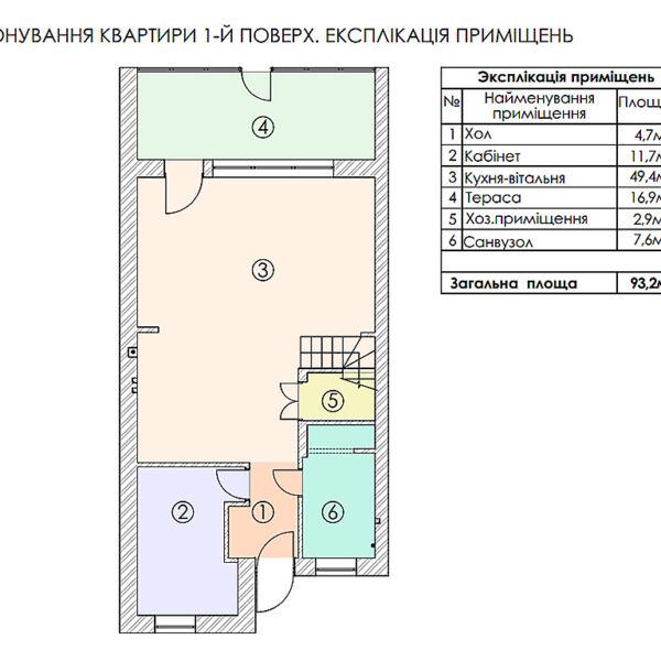 """Дизайн-проект двухэтажной квартиры ЖК """"Клеменова Дача"""", план зонирования 1й этаж"""