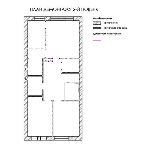 """Дизайн-проект двухэтажной квартиры ЖК """"Клеменова Дача"""", план демонтажа 2й этаж"""