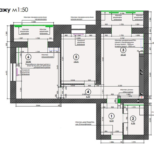 "Дизайн-проект двокімнатної квартири ЖК ""Левада"", план монтажу"