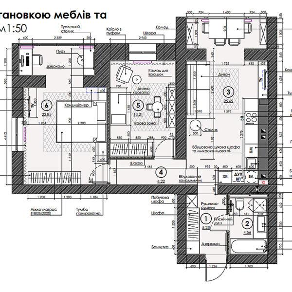 """Дизайн-проект двокімнатної квартири ЖК """"Левада"""", план розміщення меблів і сантехніки"""