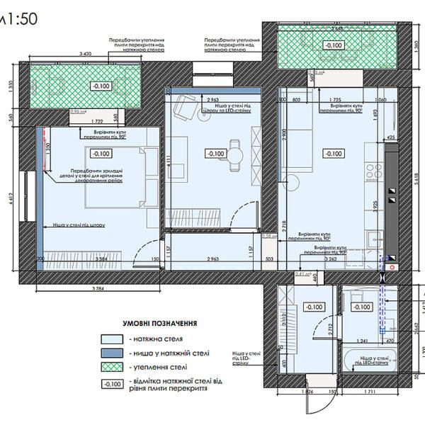 "Дизайн-проект двокімнатної квартири ЖК ""Левада"", план стелі"