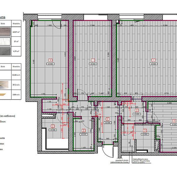 """Дизайн-проект трикімнатної квартири ЖК """"Віденський дім"""", план підлоги"""