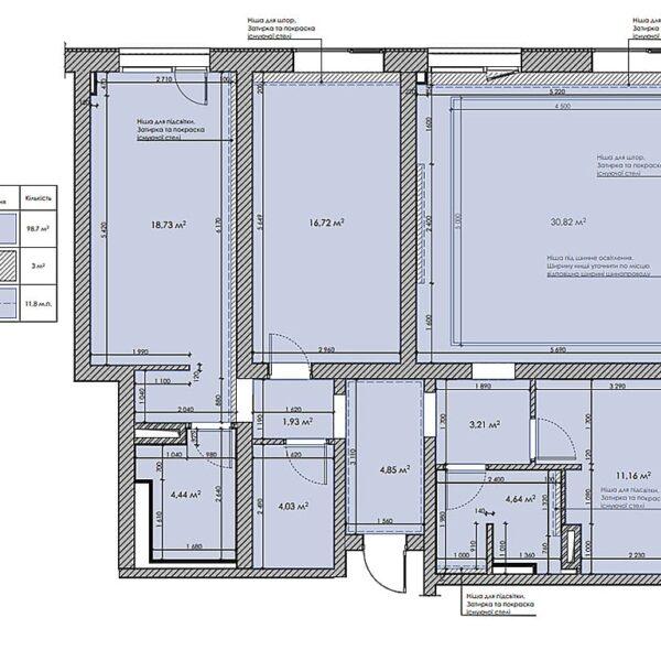 """Дизайн-проект трикімнатної квартири ЖК """"Віденський дім"""", план стелі"""
