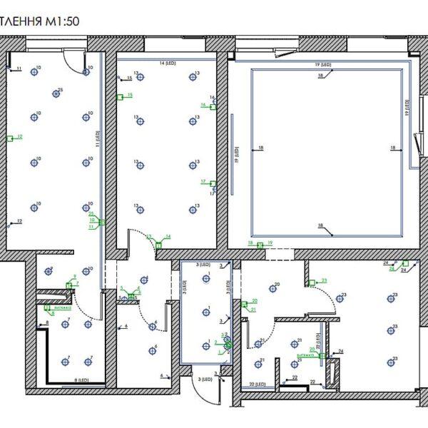 """Дизайн-проект трикімнатної квартири ЖК """"Віденський дім"""", план груп освітлення"""