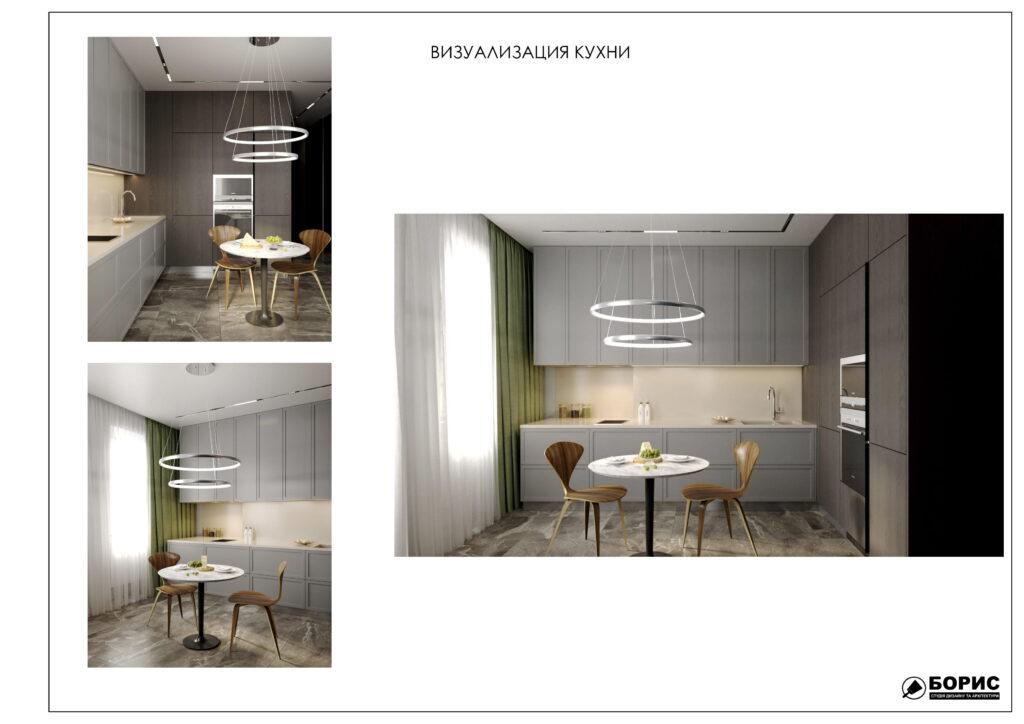 Состав дизайн-проекта интерьера, визуализация кухни/гостиной