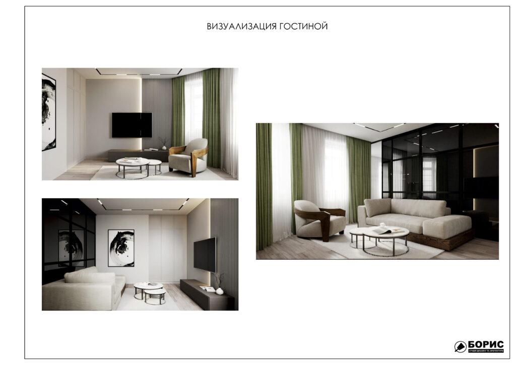 Состав дизайн-проекта интерьера, визуализация гостиной