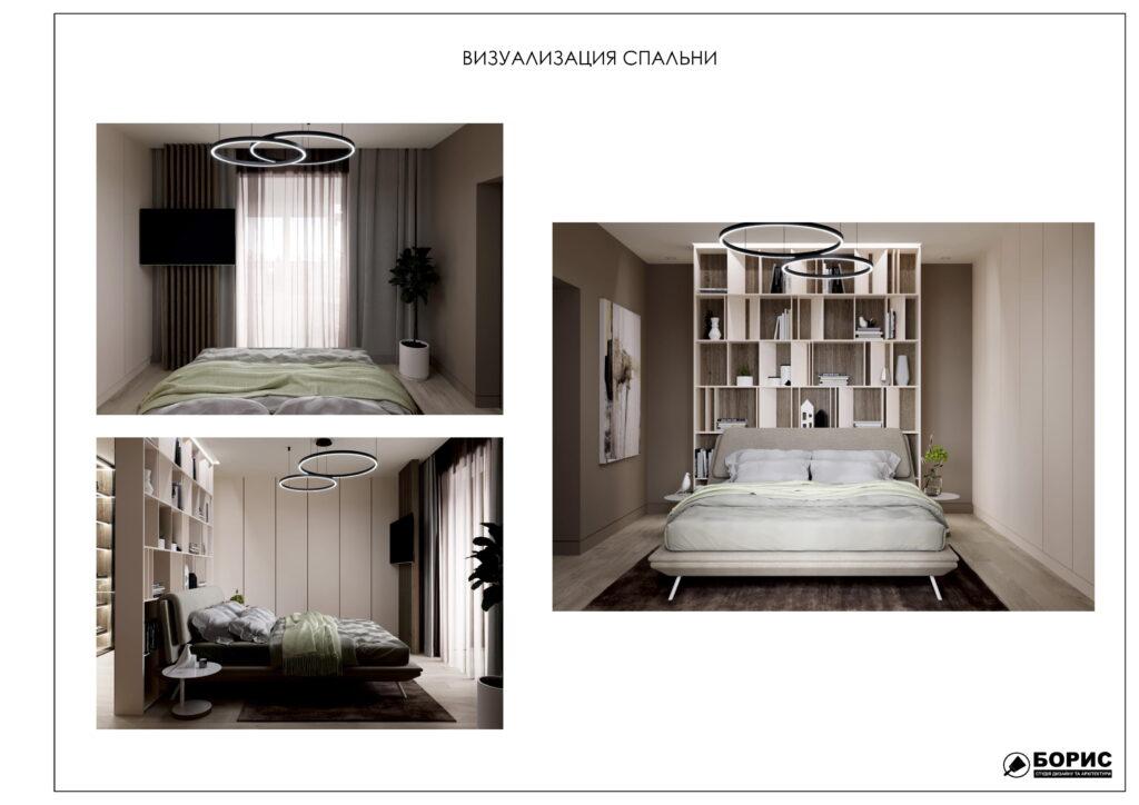 Состав дизайн-проекта интерьера, визуализация спальни