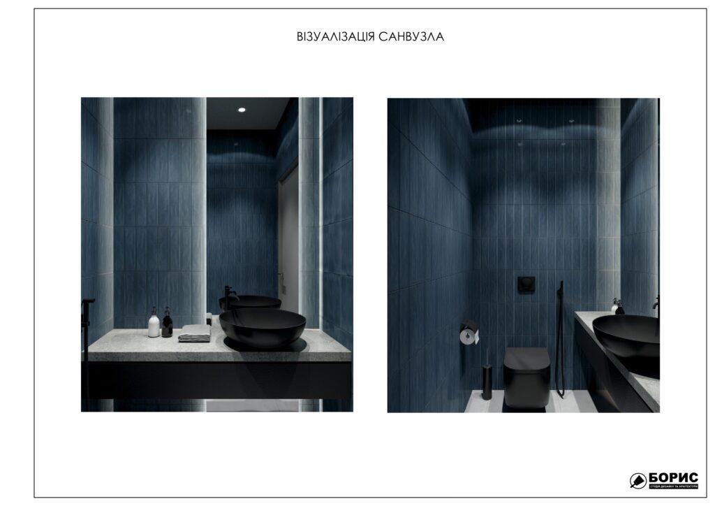 Склад дизайн-проекту інтер'єру, візуалізація санвузла