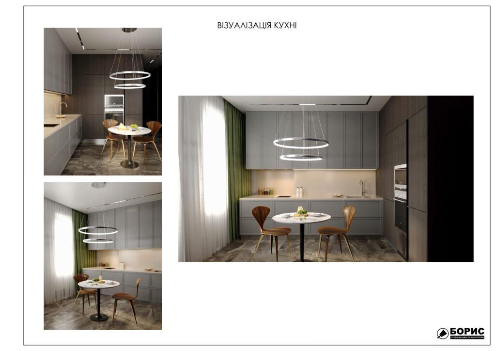 Склад дизайн-проекту інтер'єру, візуалізація кухні/вітальні