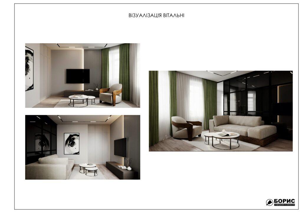 Склад дизайн-проекту інтер'єру, візуалізація вітальні