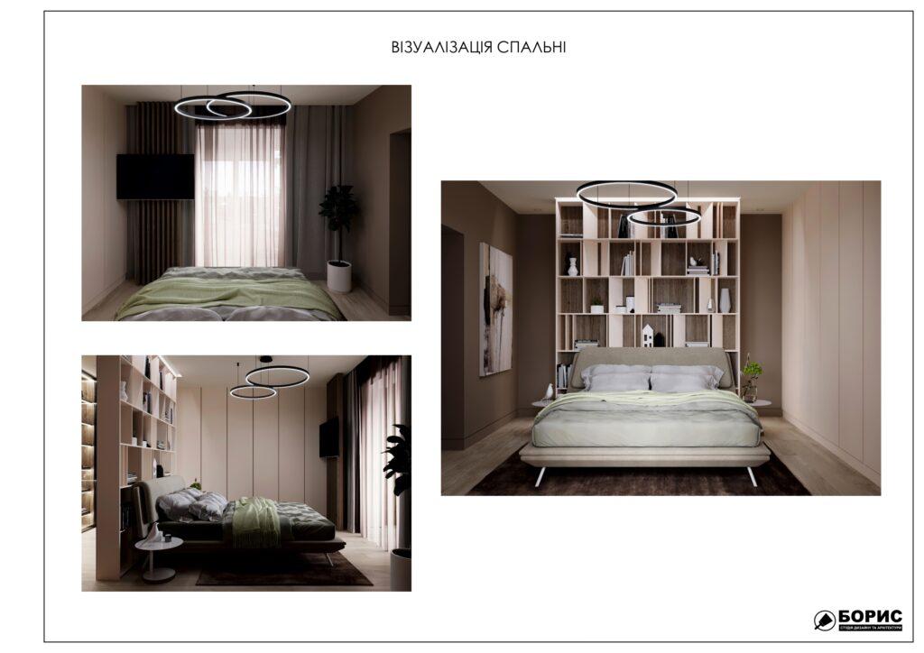 Склад дизайн-проекту інтер'єру, візуалізація спальні