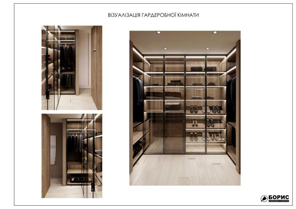 Склад дизайн-проекту інтер'єру, візуалізація гардеробної
