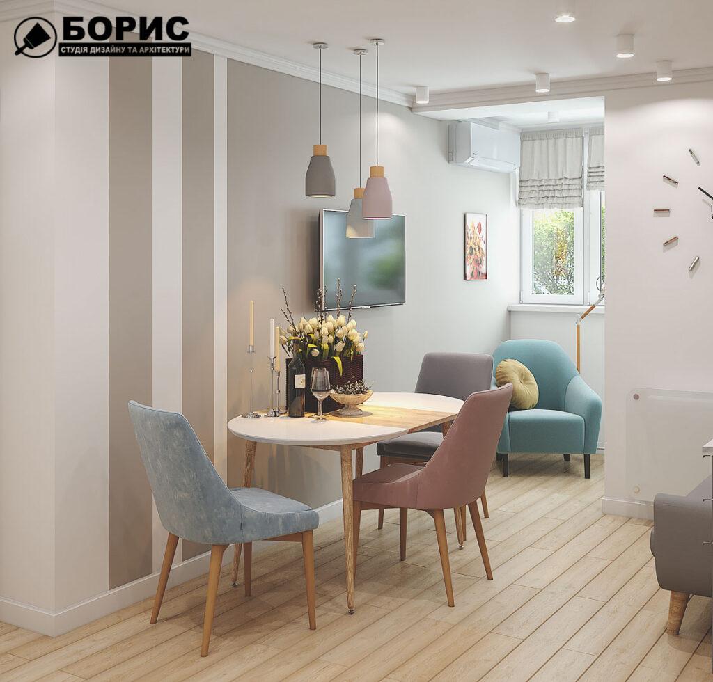 Дизайн інтер'єру в Борисполі